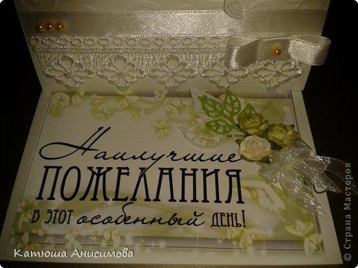 Доброго времени суток!!! Вот такая вот зелёненькая открыточка на свадьбу у меня в этот раз родилась...  фото 5