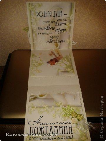 Доброго времени суток!!! Вот такая вот зелёненькая открыточка на свадьбу у меня в этот раз родилась...  фото 2
