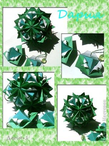 Привет . сегодня покажу кусудамы Татьяны Высочиной. Модули накрутила давно , еще зимой , а собрала только сейчас . Очень пугала сборка с клеем. Думала опять все скрутится , перекосится , а исправить нельзя...  Но все прошло хорошо. Name: Каменный цветок Designer: Татьяна Высочина Units: 30 + 20 Paper:8*8 см сборка с клеем фото 4