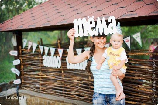 в прошлом году на день рождение сыночку наших друзей делала атрибуты для декора беседки и стола, а так же для красочных фотографий. фото 11