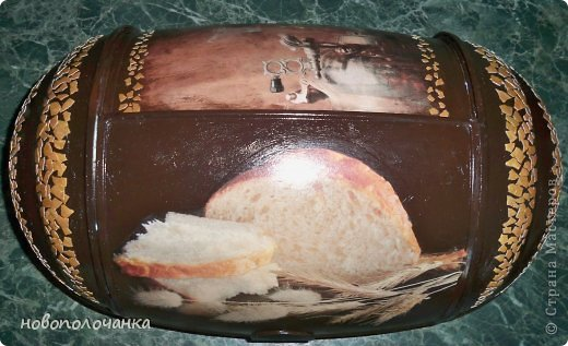 Хлебница.Преображение до и после. фото 1