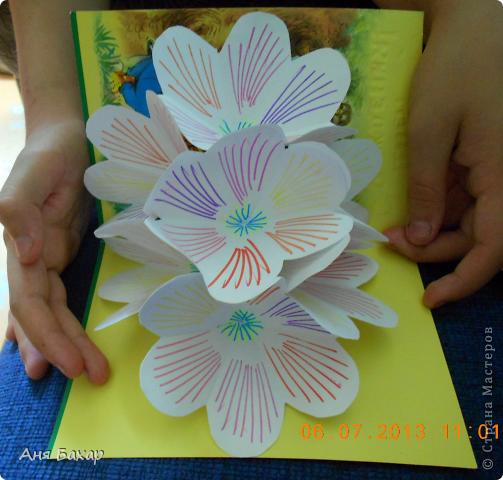 Как сделать подарок из бумаги сестре