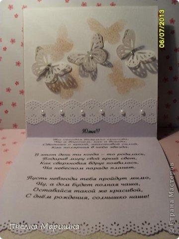 Добрый день, мои дорогие!!! Попросили меня на заказ сделать подарочек одному очень хорошему человеку. Выбрали для подарка вытынанку и  смастерилась вот такая открыточка. Всё очень просто. Кружево, вырубки, распечатанная на принтере очень красивая девушка, готовые цветы, готовые листики розы, тычинки. Получила недавно посылочку с цветочками. Пришла в восторг, какую же красоту могут делать люди. И сразу руки зачесались, что-то с цветочками сделать. Вот и применила здесь. На сколько удачно, судить вам. Вырубку затонировала. Ещё использовала полубусины, для блеска. фото 4