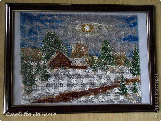 Зимний пейзаж фото 1