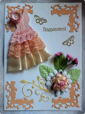 Поздравление 1 месяц девочке открытка 93