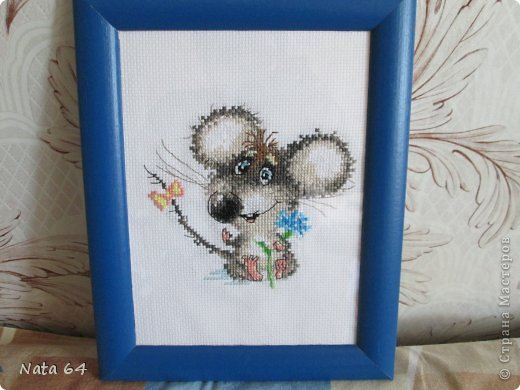 Влюбленный мышонок фото 1