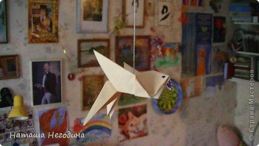 Мастер-класс Оригами Летящие