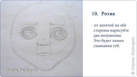 Хочу показать как я рисую мордашки своим куклам.   И хотя это будет похоже на урок, прошу не относиться к нему серьёзно,  потому что всему этому я научилась сама, и никакого художественного образования у меня к сожалению нет.   Так что это скорее обмен опытом с такими же любителями, как я сама. :)  фото 11