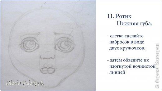 Хочу показать как я рисую мордашки своим куклам.   И хотя это будет похоже на урок, прошу не относиться к нему серьёзно,  потому что всему этому я научилась сама, и никакого художественного образования у меня к сожалению нет.   Так что это скорее обмен опытом с такими же любителями, как я сама. :)  фото 12