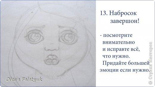Мастер-класс Урок рисования Рисование и живопись Как я рисую лица своим куклам Дети Краска фото 14