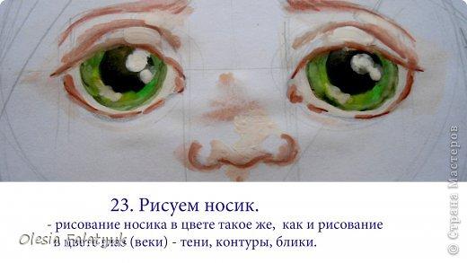 Мастер-класс Урок рисования Рисование и живопись Как я рисую лица своим куклам Дети Краска фото 23