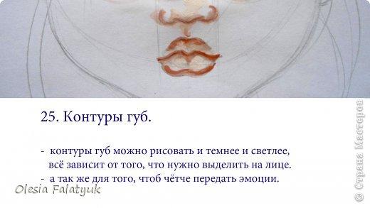 Как рисовать кукле нос