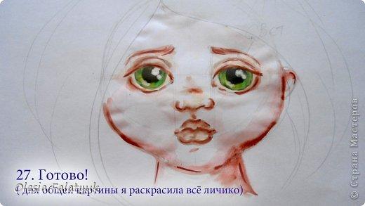 Хочу показать как я рисую мордашки своим куклам.   И хотя это будет похоже на урок, прошу не относиться к нему серьёзно,  потому что всему этому я научилась сама, и никакого художественного образования у меня к сожалению нет.   Так что это скорее обмен опытом с такими же любителями, как я сама. :)  фото 27