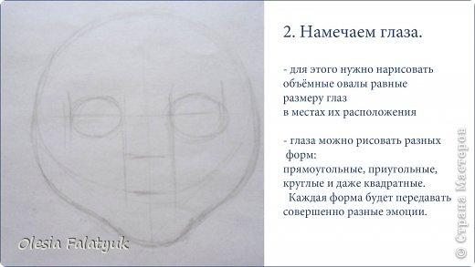 Мастер-класс Урок рисования Рисование и живопись Как я рисую лица своим куклам Дети Краска фото 3