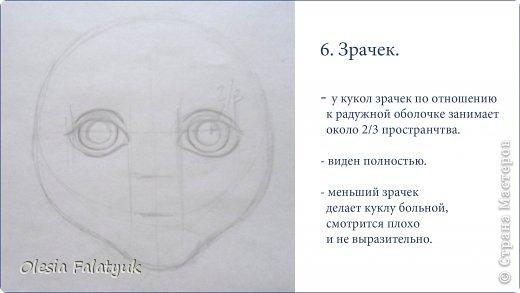 Мастер-класс Урок рисования Рисование и живопись Как я рисую лица своим куклам Дети Краска фото 7