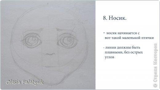 Хочу показать как я рисую мордашки своим куклам.   И хотя это будет похоже на урок, прошу не относиться к нему серьёзно,  потому что всему этому я научилась сама, и никакого художественного образования у меня к сожалению нет.   Так что это скорее обмен опытом с такими же любителями, как я сама. :)  фото 9