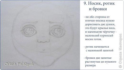 Хочу показать как я рисую мордашки своим куклам.   И хотя это будет похоже на урок, прошу не относиться к нему серьёзно,  потому что всему этому я научилась сама, и никакого художественного образования у меня к сожалению нет.   Так что это скорее обмен опытом с такими же любителями, как я сама. :)  фото 10