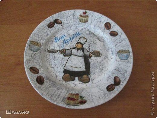 """""""Летнее настроение"""" тарелочка(материал:Тарелка,салфетка,яич.скорлупа,клей ПВА,лак акриловый,краска акриловая белая) фото 25"""