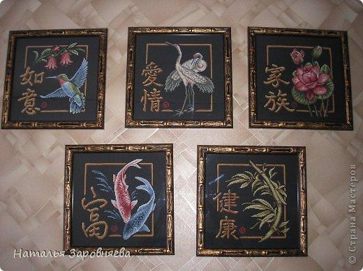 Вышивка крестом Китайские