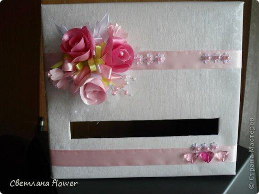 Семейный очаг для моложоженов! (Все цветы выполены из нажелатининого креп-сатина и обработаны бульками). фото 31