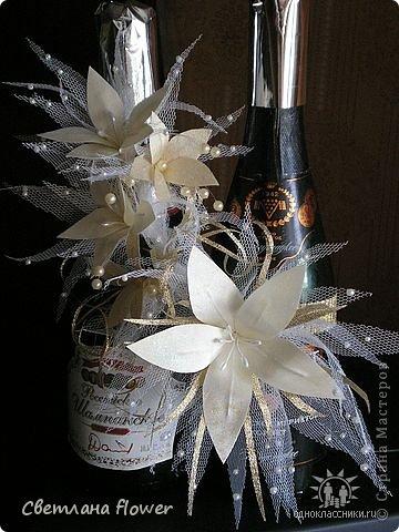 Семейный очаг для моложоженов! (Все цветы выполены из нажелатининого креп-сатина и обработаны бульками). фото 58
