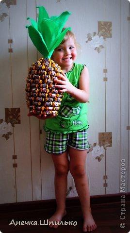 На день рождение мальчику сделали вот такой ананас. фото 2