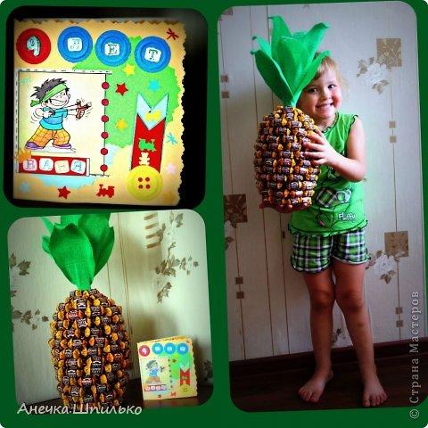 На день рождение мальчику сделали вот такой ананас. фото 4