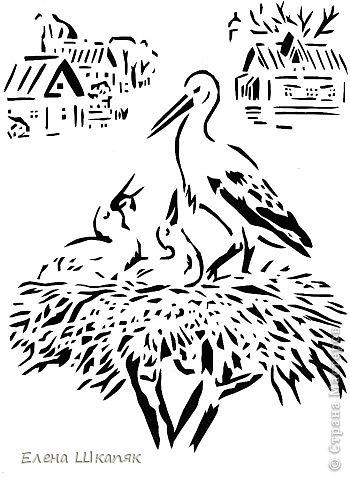 Картина панно рисунок Открытка Вырезание Новые работы Бумага фото 18