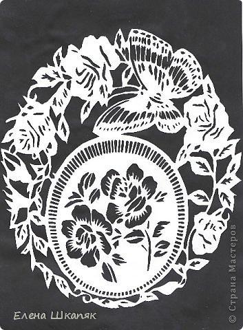 Картина панно рисунок Открытка Вырезание Новые работы Бумага фото 6