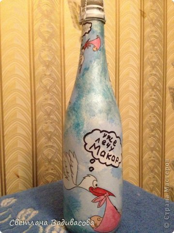 Декупаж бутылочка на рождение ребенка