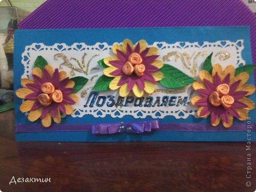 Кофейная открытка фото 2