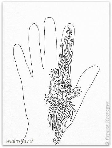 Пошаговая инструкция рисунков хной