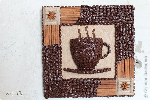 Кофейное пано фото 1