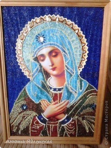 Картина панно рисунок Пасха Рождество Бисероплетение мои иконы Бисер фото 2.