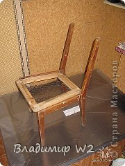 Мастер-класс Папье-маше Мёбель делаем из папье-маше Материал бросовый фото 2
