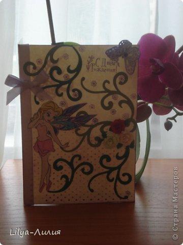 Насмотрелась Вашей красоты и вот мои открыточки и коробочки.  фото 5