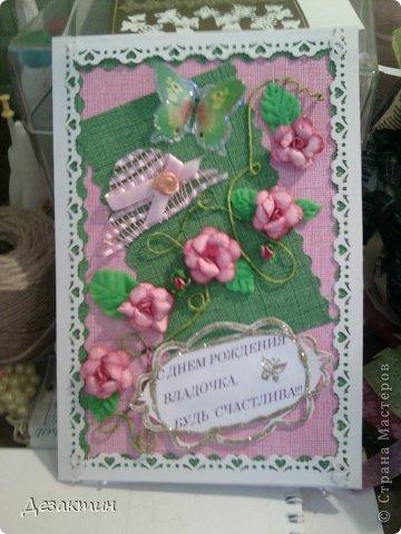 открытка на день рождение девочки 7 лет фото 1