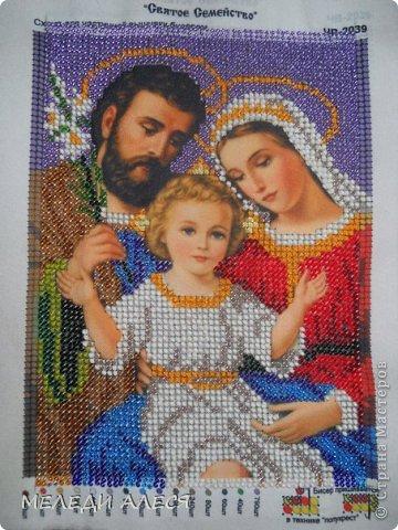 Картина панно рисунок Рождество Бисероплетение иконы из бисера Бисер фото 1.