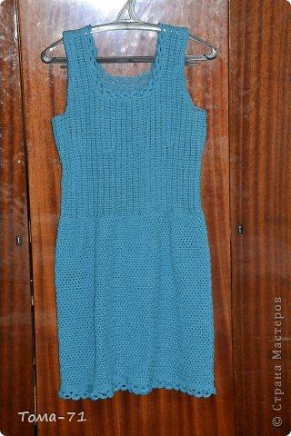 первое  платье связаное  мною