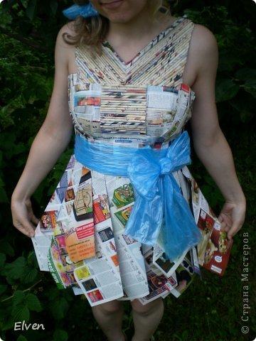 Как сделать платье из газеты инструкция