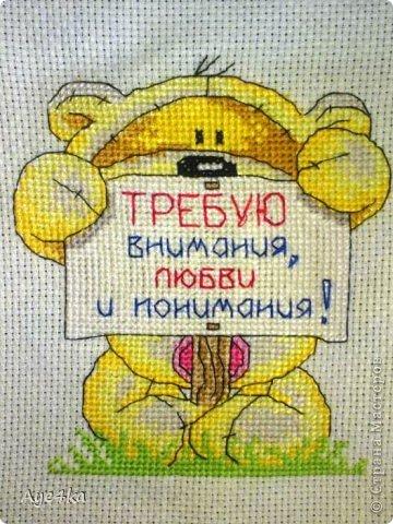 Новая вышивка)