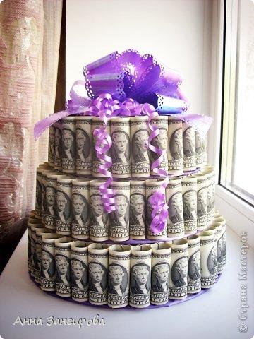 Фото денежный торт из купюр своими руками
