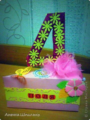 Девочке на 4 годика делали тортик с Зайкой и открыточку в виде кусочка тортика ,а в ней ещё и подарочек. фото 11