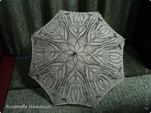 Здравствуйте жители СМ. Сегодня делюсь с вами зонтиком от солнца. Давно хотела попробовать такой зонтик . У Светланы Чаловой увидела прекрасный зонт, да еще со схемой https://stranamasterov.ru/node/544868, решила попробовать. Нитки у меня конечно другие, да и каркас зонта поменьше, поэтому схема не вся уместилась. Но я все равно довольна, ведь это мой первый зонтик. Если буду делать еще один учту все недочеты. Спасибо Светлане за схему.