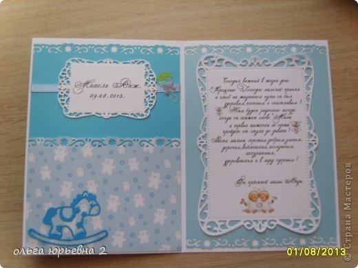 Как подписать открытку для новорожденного 572