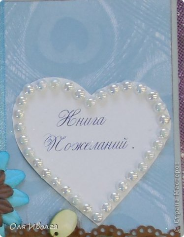 Гардероб Украшение Свадьба Шитьё Свадебный набор Бисер Бумага Бусинки Кружево Ткань фото 6.