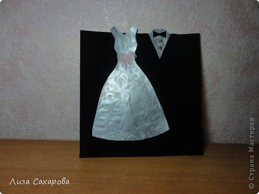 открытки на свадьбу своими руками: