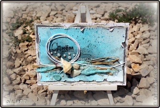 Еще одна у меня сегодня открытуля.... на этот раз для сестренки на День рождения (http://stranamasterov.ru/user/44221)....он у нее сегодня уже, но попаду я к ней только завтра......   Не получается у нее уже несколько лет выбраться на море.... и так захотелось ей частичку этого самого моря подарить.... что получилась вот такая открытка у меня: фото 2