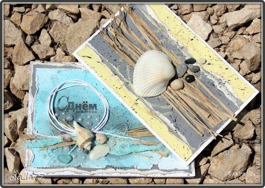 Еще одна у меня сегодня открытуля.... на этот раз для сестренки на День рождения (http://stranamasterov.ru/user/44221)....он у нее сегодня уже, но попаду я к ней только завтра......   Не получается у нее уже несколько лет выбраться на море.... и так захотелось ей частичку этого самого моря подарить.... что получилась вот такая открытка у меня: фото 4