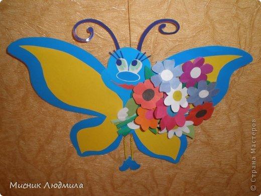 Аппликация бабочки бумаги своими руками